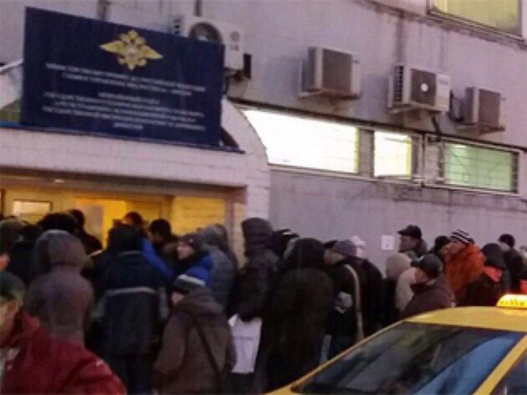 занять очередь в москве кредит безработным 100000
