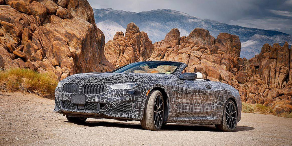 BMW опубликовал первые фото кабриолета 8-й серии