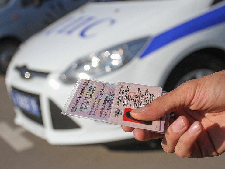 Обмен водительского удостоверения за ранее