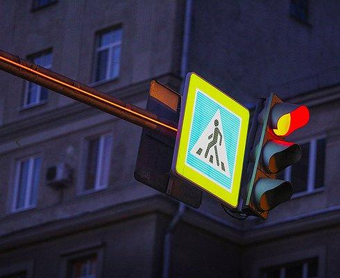 ВМоскве появится еще 54светофора сдополнительной подсветкой