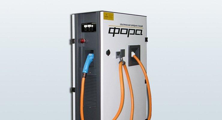 ВРоссии появятся станции быстрой зарядки электромобилей