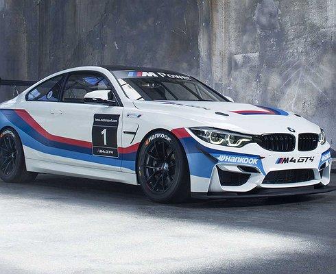 BMW представляет гоночное купе M4 GT4