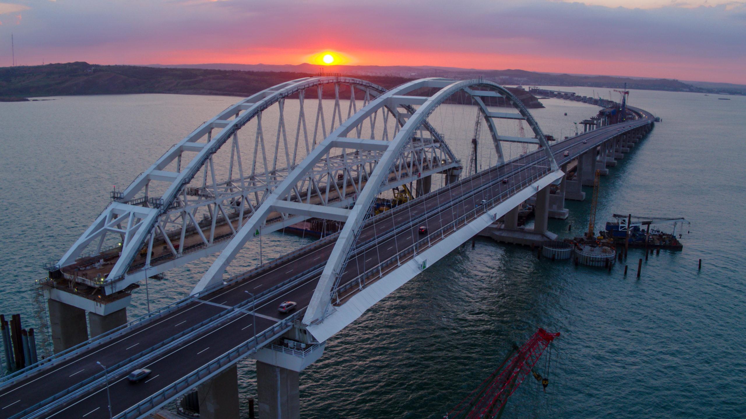 Крымский мост картинки фото