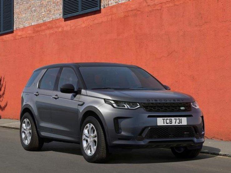 У Land Rover Discovery Sport появилась городская версия