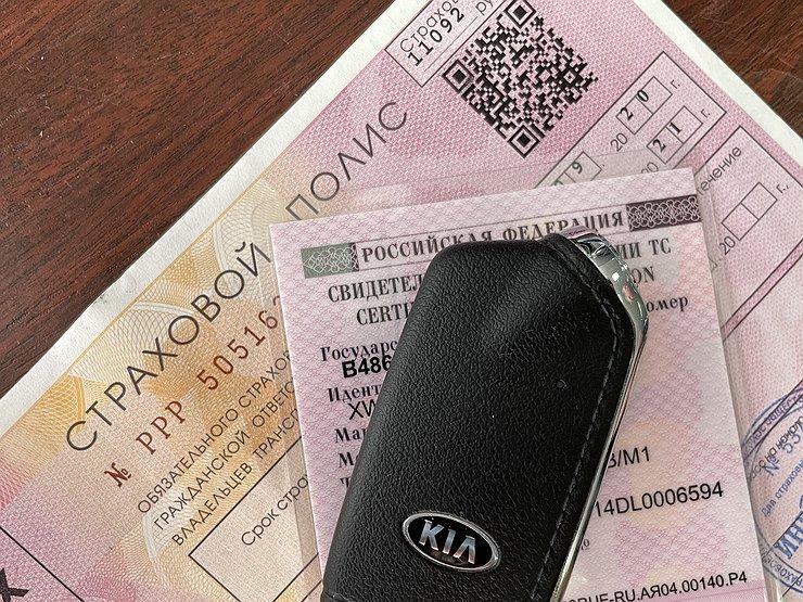 Полисы ОСАГО подешевели для большинства российских водителей