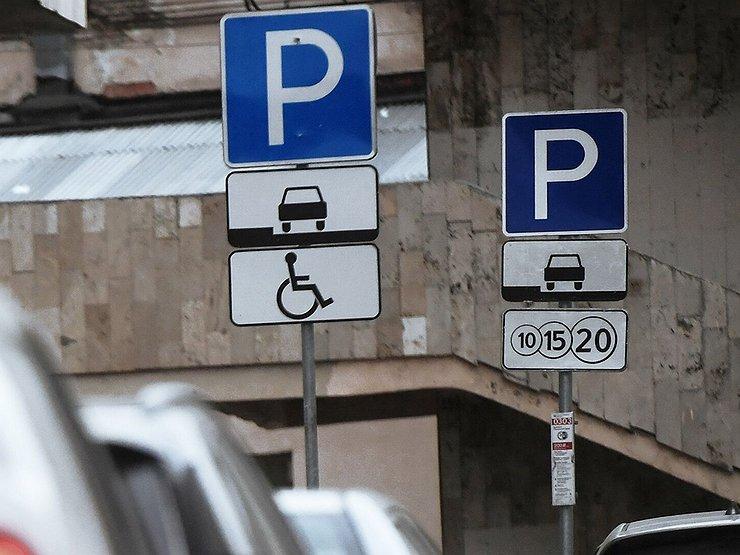 АМПП нагло игнорирует законы страны, устраивая ловушки для водителей