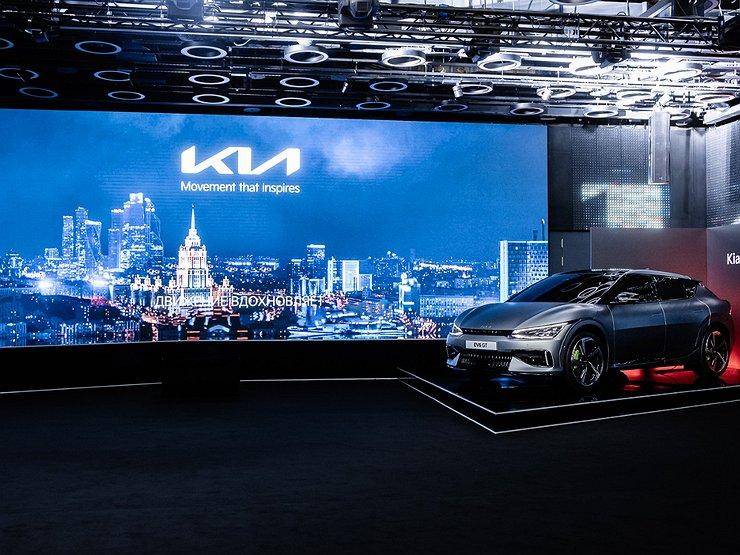 Как глобальная трансформация корейской Kia скажется на кошельках российских водителей