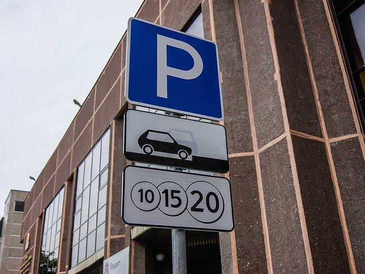АМПП начал штрафовать водителей за оплаченную парковку