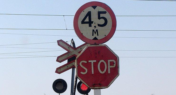 Штраф занарушение ПДД нажелезнодорожных переездах вырастет впять раз