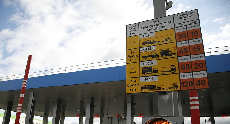 Еще два участка трассы M4 «Дон» станут платными