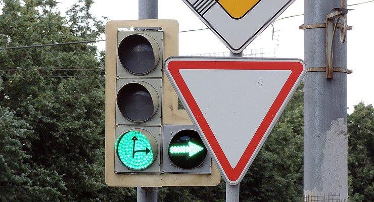 Когда вМоскве установят «умные» светофоры