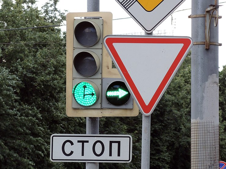 светофор со стрелкой прямо как ехать