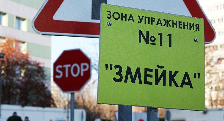 Большинство россиян неможет сдать на«права» спервого раза