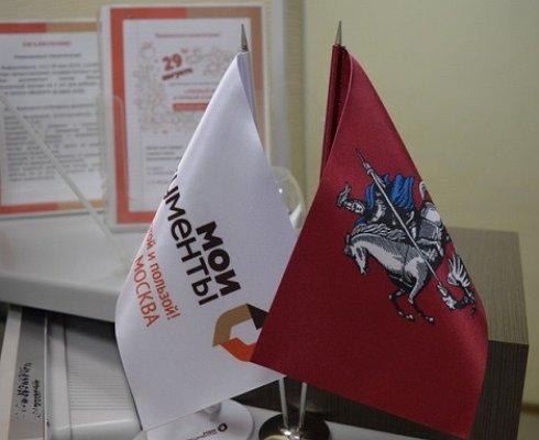 Вкаких столичных центрах госуслуг икогда начнут выдавать «права»