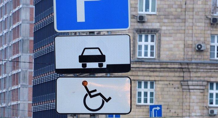 Можно липарковаться наполукруглой разметке ирядом сместами для инвалидов