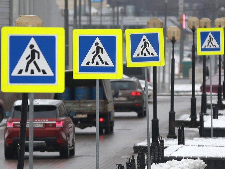Выезд на пешеходный переход штраф