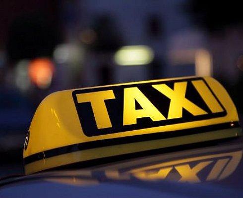 «Яндекс.Такси» добралось доаэропорта Шереметьево