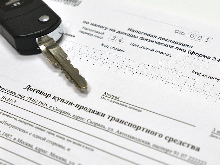 Регистрация нового авто и замена номеров