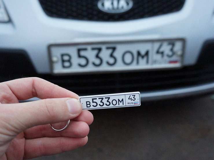 Как продать автомобиль машину по новым правилам Новые правила купли продажи автомобиля, Общество Защиты прав Автолюбителей, г