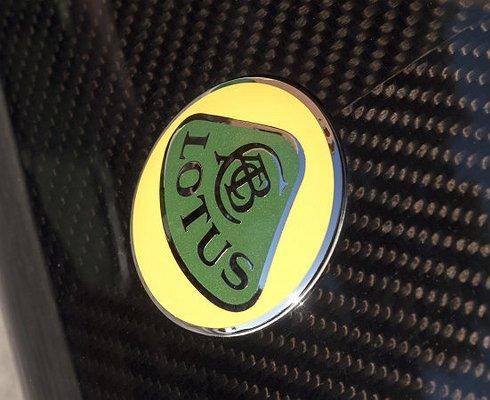 Компания Geely отказалась отпокупки британского Lotus