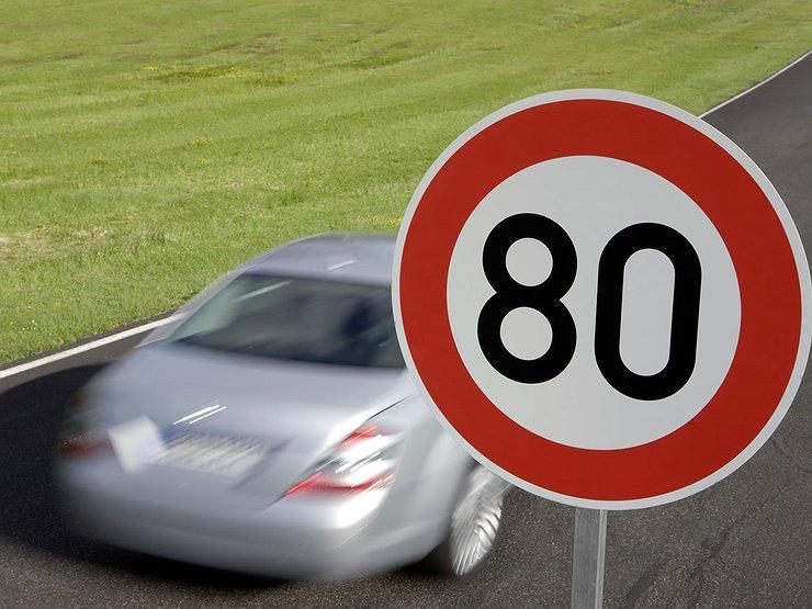 Отмена превышение скоростного режима
