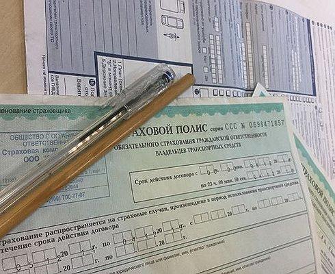 Сфальшивым ОСАГО сегодня ездит минимум 1000000 россиян