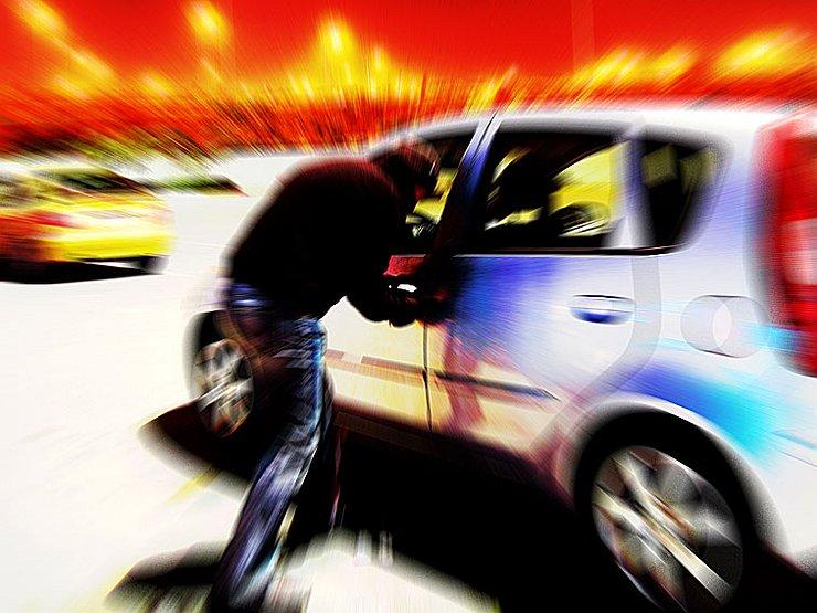 Как найти краденую машину