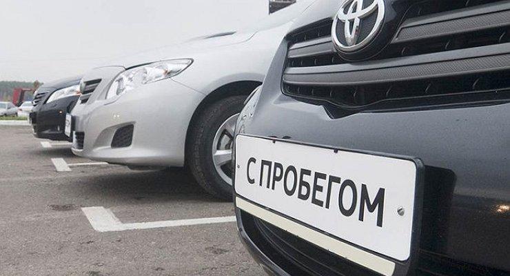 Российский рынок автомобилей спробегом подрос на2,1%