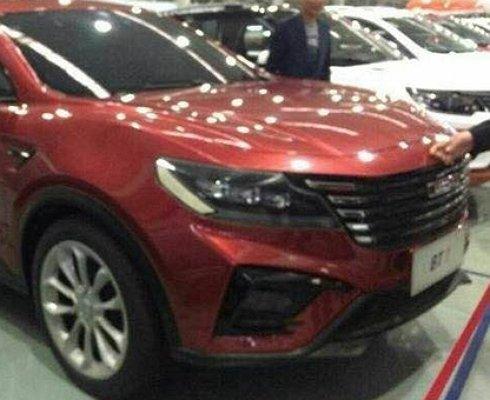 Интерьер нового китайского кроссовера-купе Bisu BT7 рассекречен