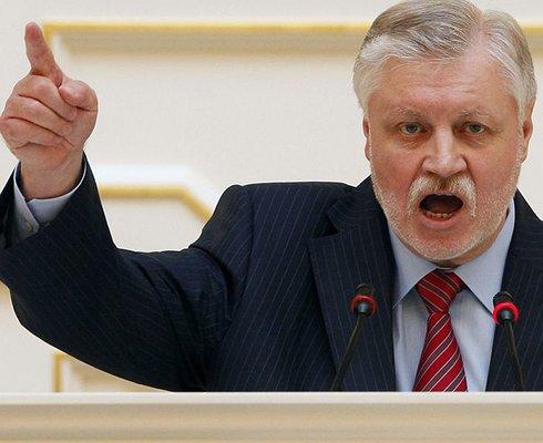 «Справедливая Россия» выступает заотмену транспортного налога