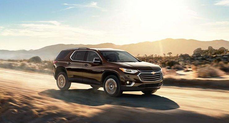 ВРоссии стартовали продажи нового кроссовера Chevrolet Traverse