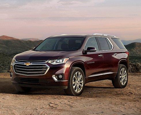 Объявлена дата начала российских продаж кроссовера Chevrolet Traverse