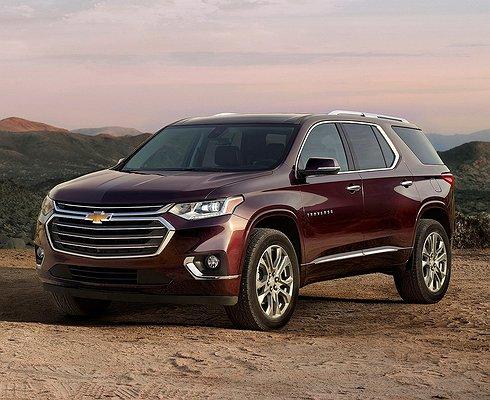 Американцы объявили цены нановый кроссовер Chevrolet Traverse