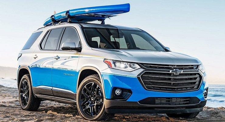 Chevrolet выпустила кроссовер для любителей серфинга