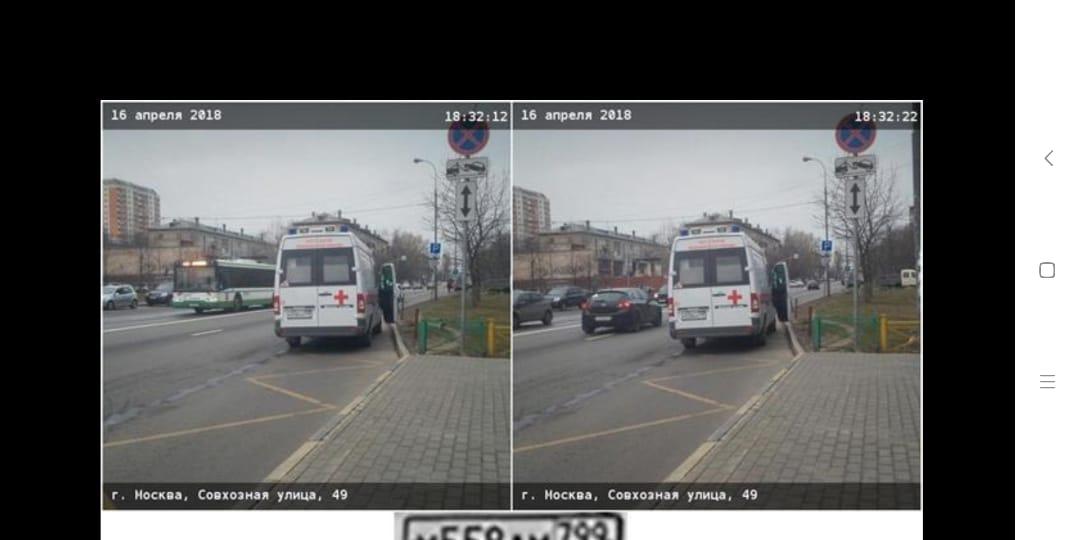 «Помощник Москвы» штрафует даже «скорую помощь» навызове