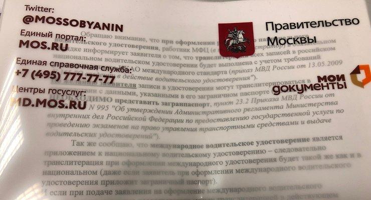 Приказ 995 мвд россии.