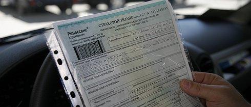База данных рса российский союз автостраховщиков