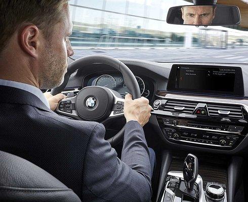 Microsoft установит Skype наавтомобили BMW