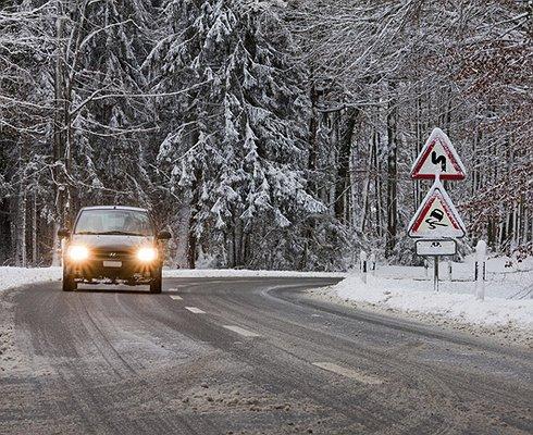 ГИБДД Москвы предупреждает огололеде ипросит водителей быть осторожнее