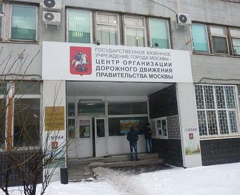 ВМоскве появится «выделенка» посреди Ленинградского шоссе
