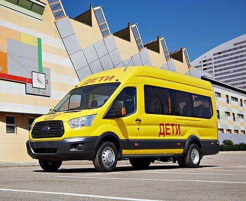 Ford бесплатно обучит водителей автобусов контраварийному вождению