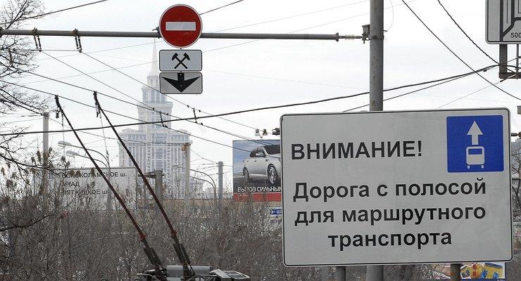 ВМоскве появятся новые «выделенки»