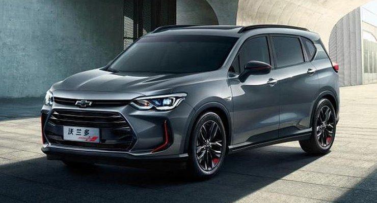 Chevrolet готовит кпремьере абсолютно новый кроссовер