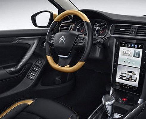 Объявлена цена «позолоченного» Citroёn C3-XR