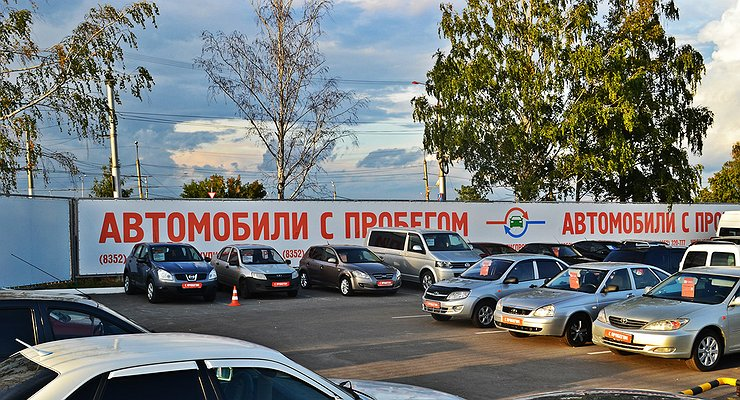 Автомобильный парк России продолжает стареть