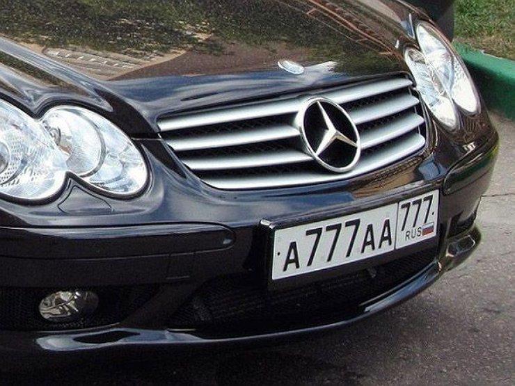 авто номера на заказ в Москве
