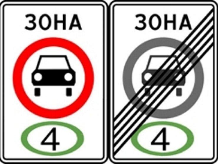 Bildergebnis für Для машин старше 10 лет готовят разорительный экологический штраф