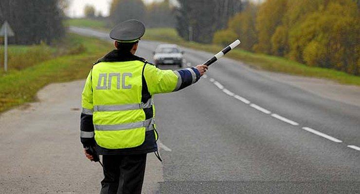Три новые «ловушки» для водителей вРегламенте ГИБДД