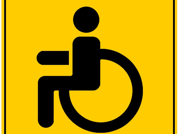 инвалид 1 группы рабочая