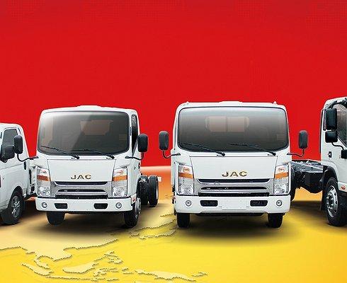 Китайская JAC начала продавать вРоссии машины потрейд-ин